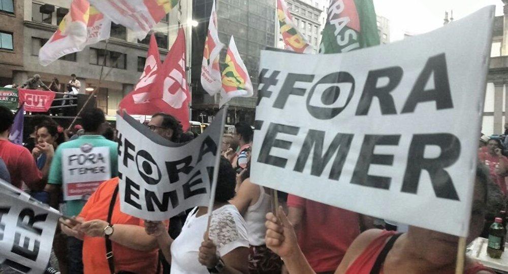 Protesto contra o impeachment de Dilma Rousseff no Rio de Janeiro