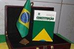 Constituição Federal do Brasil