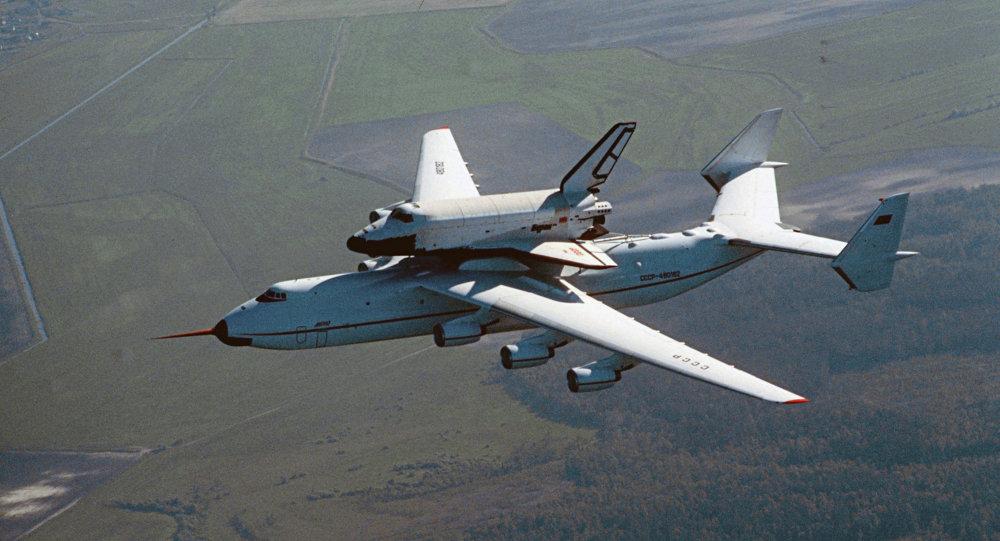 Avião ucraniano Antonov An-225