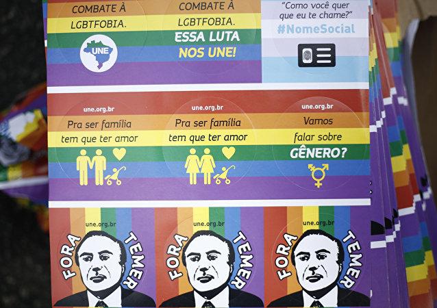 Filhote do movimento LGBT contra o governo Temer (foto de arquivo)