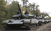 Tanques ucranianos na região de Donbass
