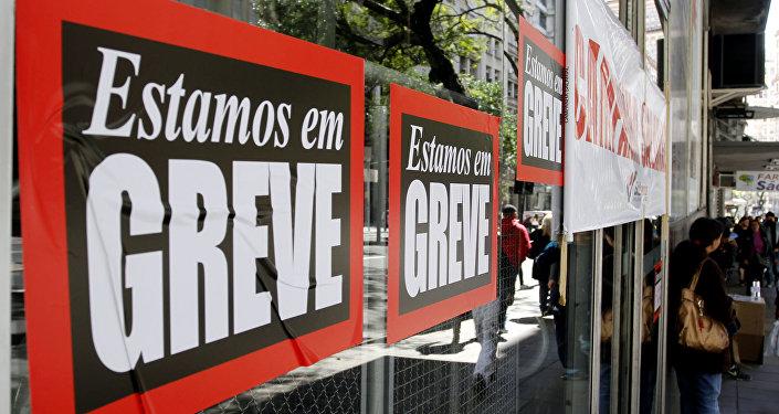 Bancários entram em greve no país