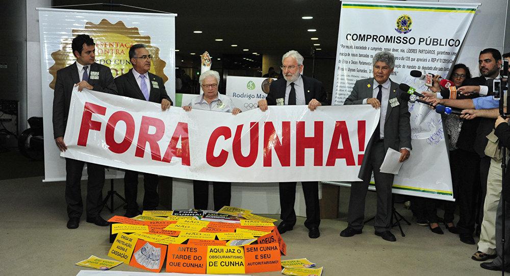 STF nega pedido de deputado para beneficiar Eduardo Cunha