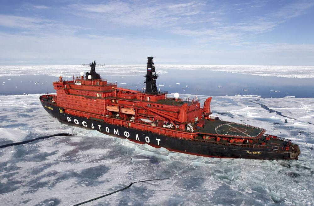 Quebra-gelo nuclear NS 50 Let Pobedy