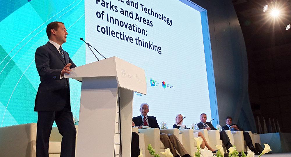 Dmitry Medvedev na cerimônia de abertura da 33a Conferência Global da Associação Internacional de Parques Tecnológicos e Áreas de Inovação IASP 2016
