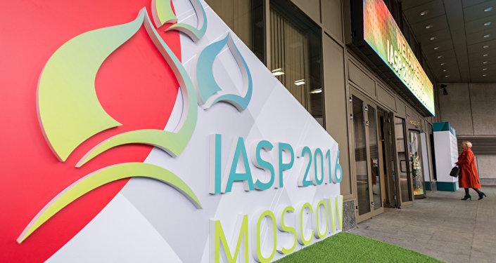 O logo da IASP em Moscou