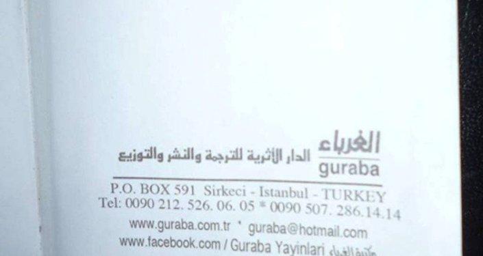 Livro com contéudo radical encontrado na Síria tem origem turca