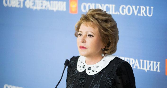 COI rejeita convites a 15 russos ilibados pelo TAS