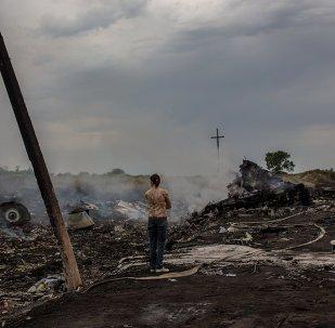 Lugar de acidente aéreo do MH17 na região de Donetsk