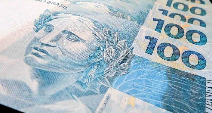 Governo do Rio suspende pagamentos a fornecedores e prestadores de serviços e funcionários ficam sem salário