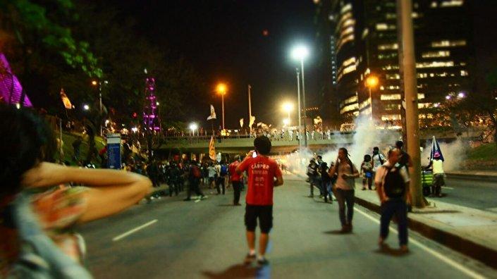 Protesto contra PEC 241 é realizado no centro de Belo Horizonte