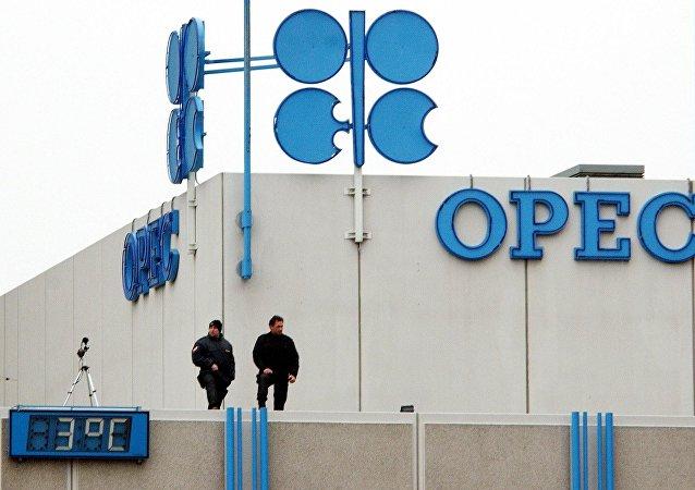 Sede da OPEP em Viena