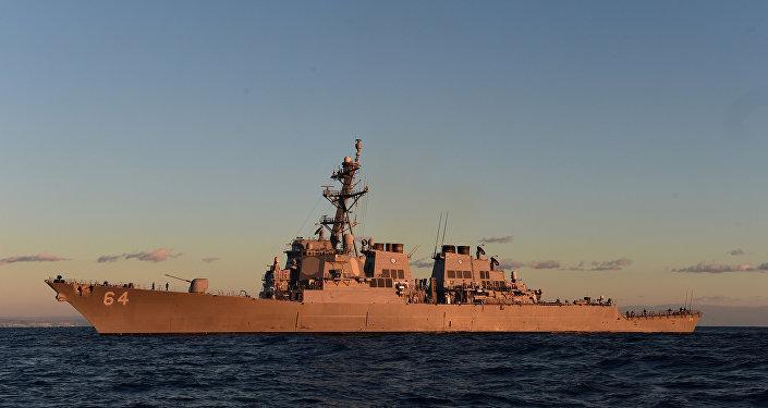 USS Carney