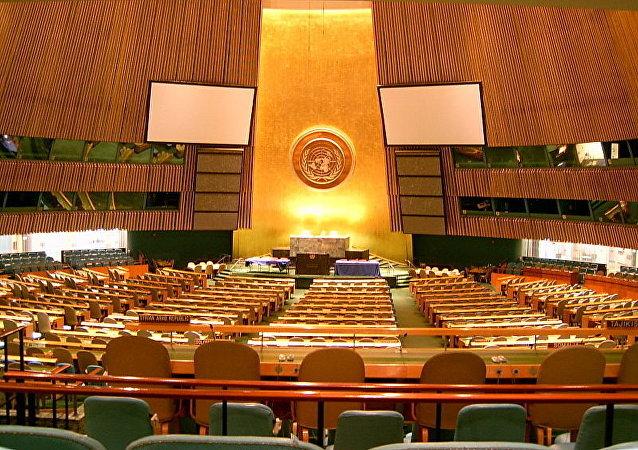 Assembleia Geral da ONU em Nova York