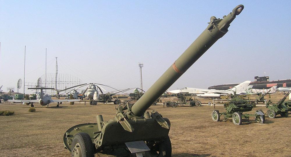 Morteiro m-240