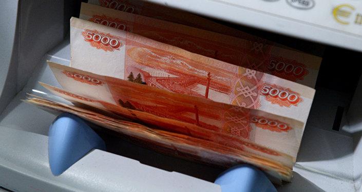 Notas bancárias de 5 mil rublos