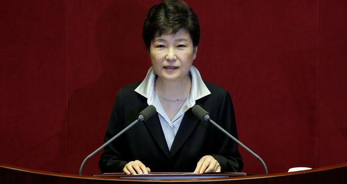 A presidente sul-coreana Park Geun-hye