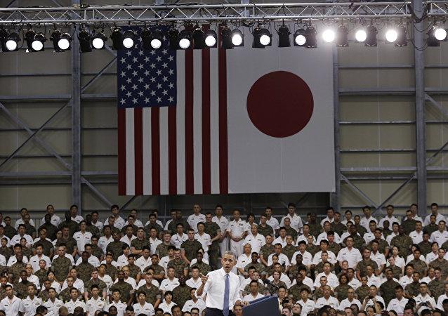 Presidente americano Barack Obama na base em Iwakuni, 27 de maio de 2016