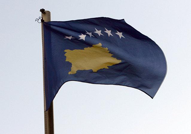 Bandeira de Kosovo