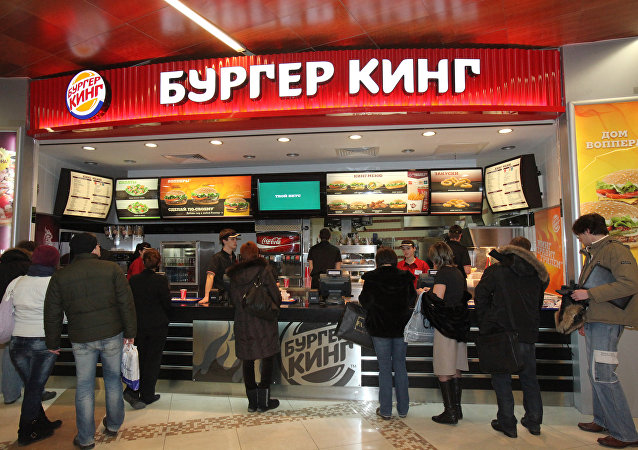 Burger King na Rússia