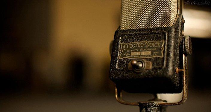 Microfone.