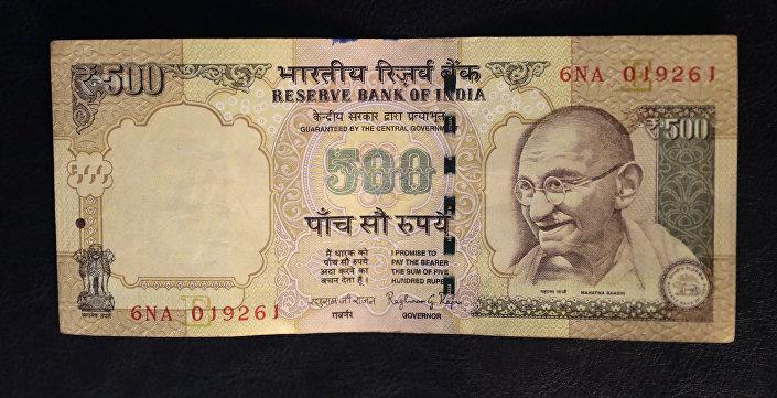 Uma nota de 50 rupias