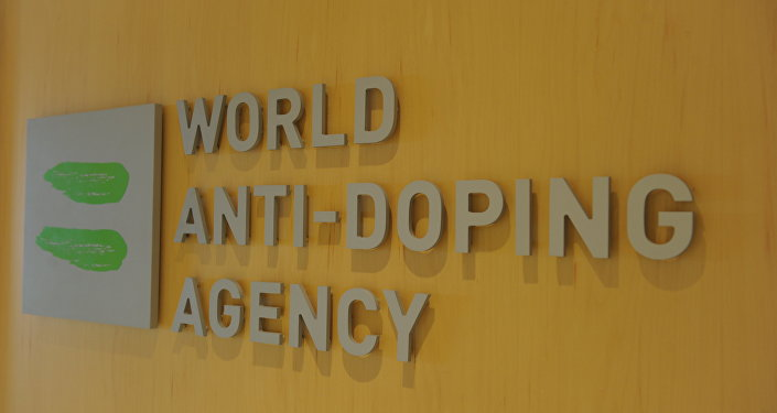 Agência Mundial Antidoping