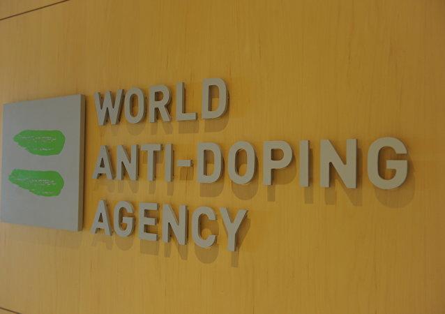 Brasil doping
