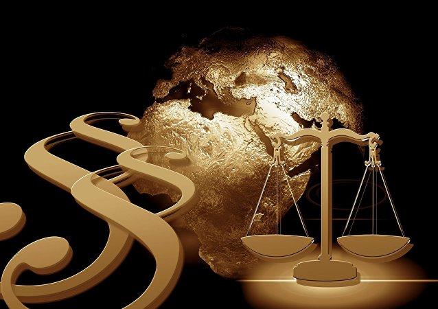 Sistema de justiça