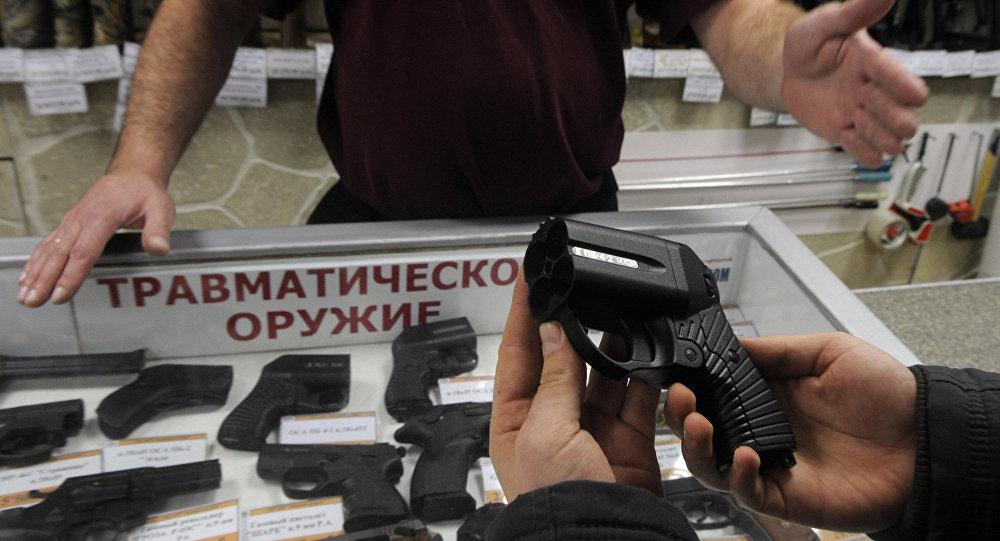 Uma loja de venda de armas