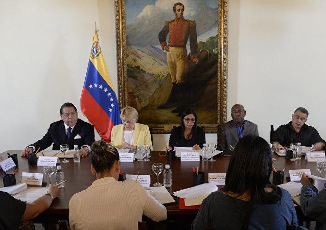 Venezuela suspensão do Mercosul