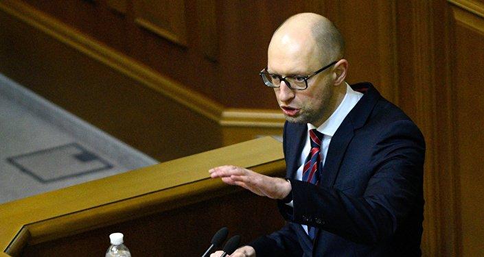 Ex-premiê ucraniano, Arseni Yatsenyuk, durante uma reunião da Suprema Rada em Kiev