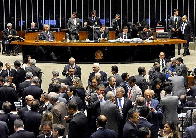 Sessão de Votação na Câmara
