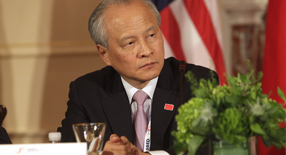 Embaixador da China nos Estados Unidos, Cui Tiankai