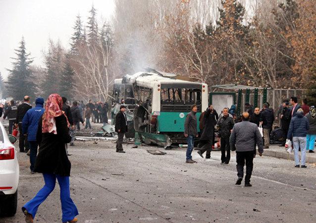 Local da explosão ocorrida na cidade turca de Kayseri em 17 de dezembro de 2016