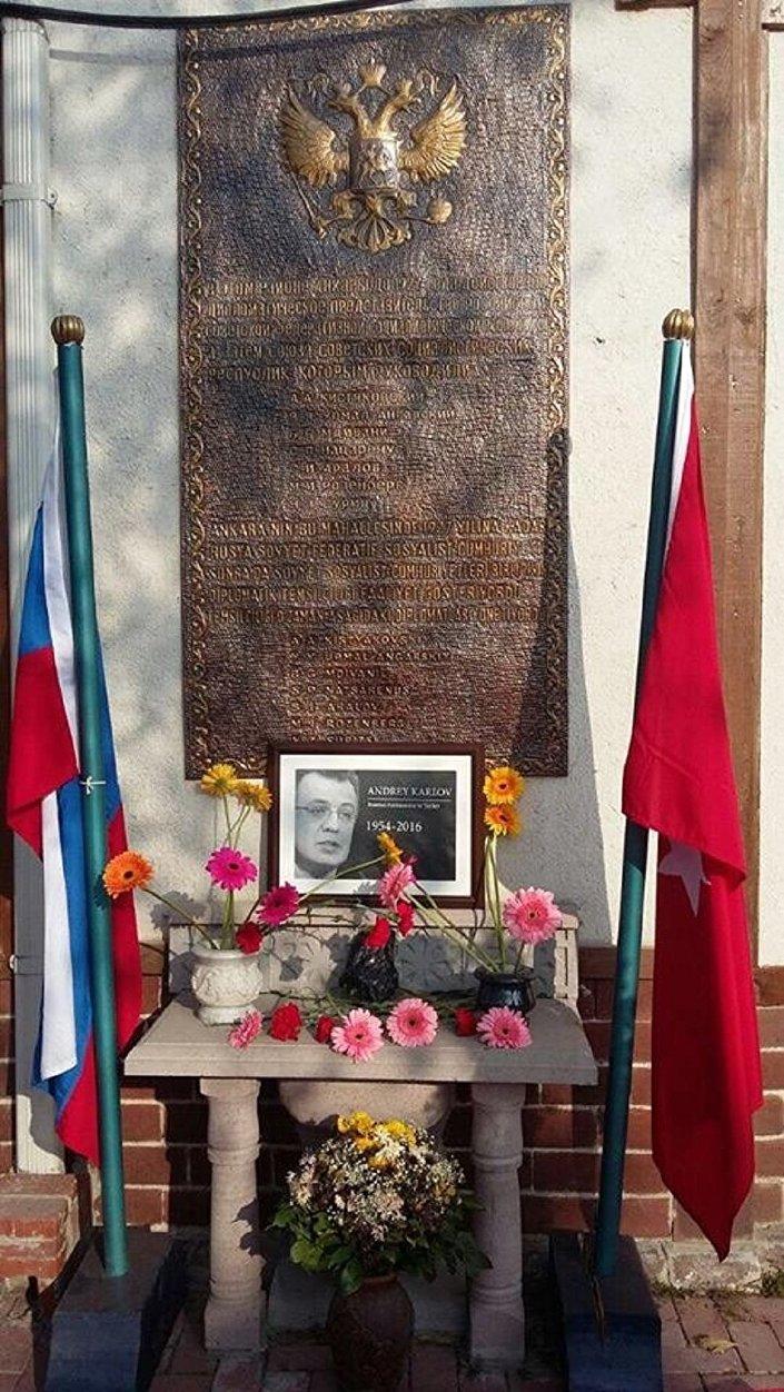 Embiaxada russa em Ancara após assassinato de embaixador da Rússia Andrei Karlov
