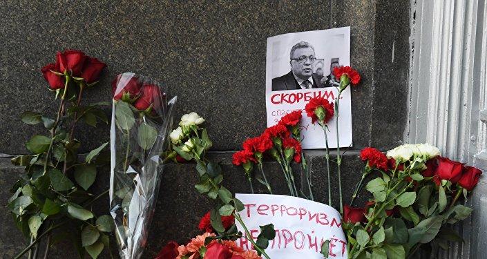 Os habitantes de Moscou depõem flores na entrada ao Ministério das Relações Exteriores russo, em homenagem ao embaixador assassinado, Andrei Karlov