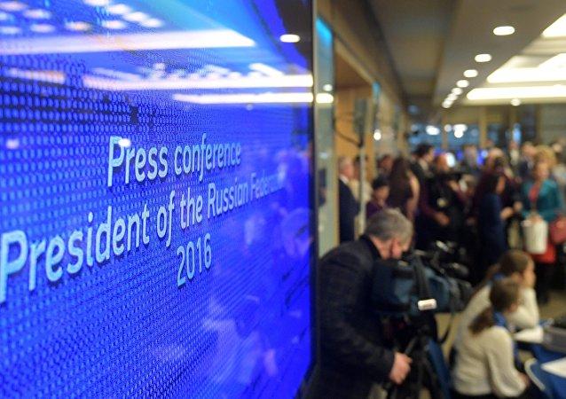 Jornalistas antes do começo da grande coletiva do presidente russo Vladimir Putin em Moscou, Rússia, 23 de dezembro de 2016
