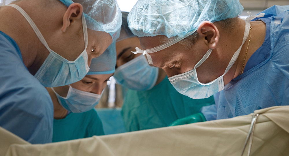 Centro Científico de Cirurgia russo nomeado após B. V. Petrovsky