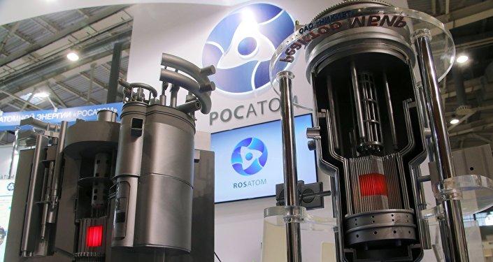 A Bolívia e a agência federal russa Rosatom assinaram neste mês um importante acordo para desenvolver energia nuclear para fins pacíficos