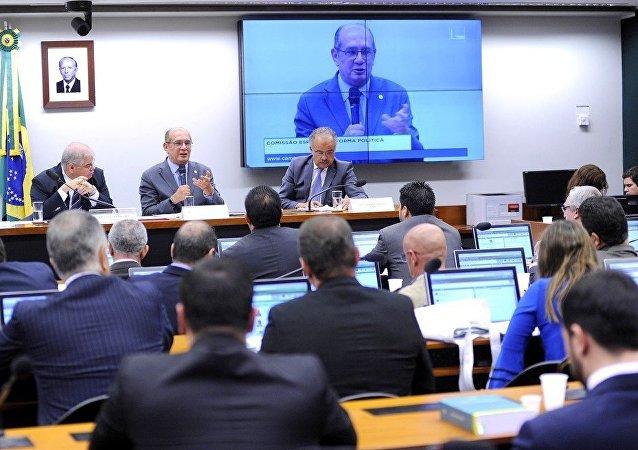 Audiência Pública na Comissão Especial da Reforma Política