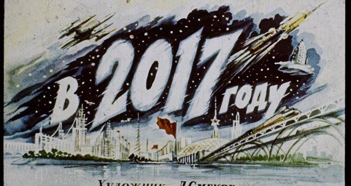 De volta para o futuro: 2017 através dos olhos do povo soviético