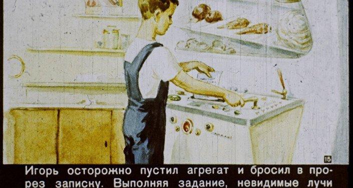 Café da manhã se prepara a si próprio, é só colocar o papelzinho com o nome do prato preferido