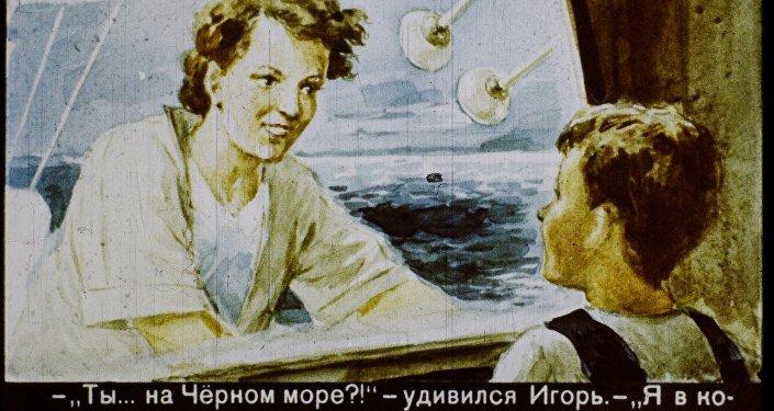 Igor ouviu a voz da mamãe e se lançou ao escritório, a mãe estava na tela do televideofone
