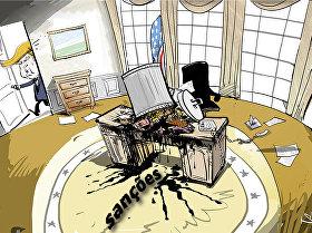 Herança de Barack Obama