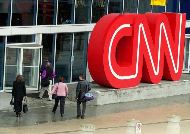 Prédio da CNN