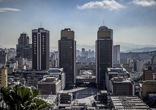 Centro Simón Bolívar e prédio administrativo da Assembleia Nacional em Caracas