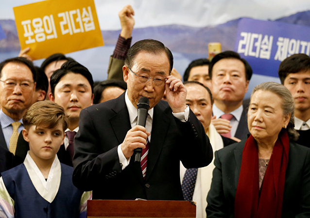 Ban Ki-moon em Incheon
