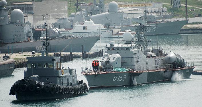 Navios da Marinha da Ucrânia