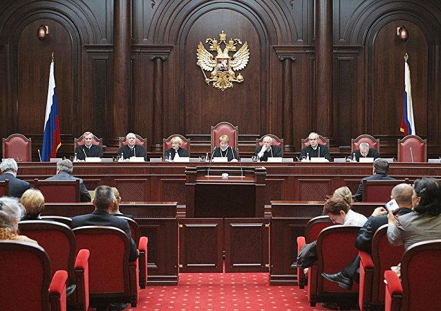 Tribunal Consitucional da Rússia